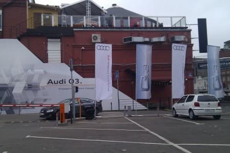 Презентация Audi Q3