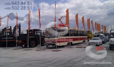 Екатеринбург Экспо, мобильные флагштоки